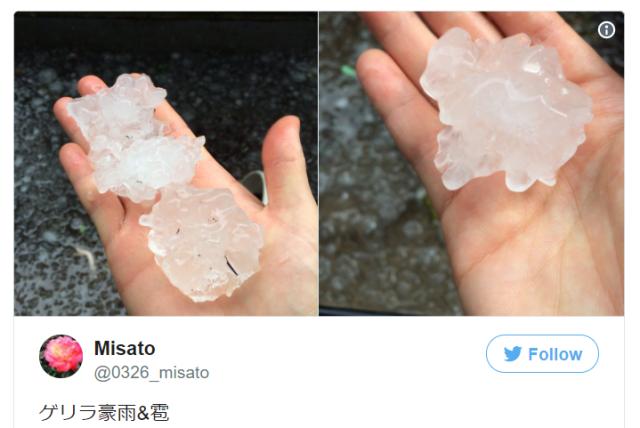 "Crazy-huge hail chunks pound Tokyo as ""guerrilla rain"" hits the capital【Videos, photos】"