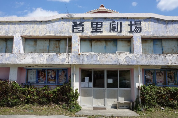 Take a tour of Okinawa's longest running movie theater: this creepy adult cinema