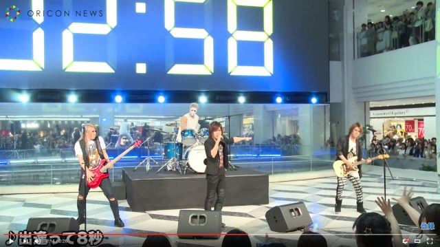 Golden Bomber wows the crowd with an eight-second concert