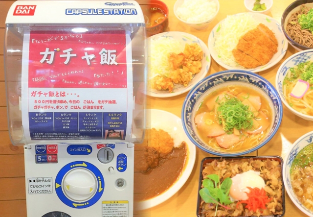 Meals chosen by capsule machines sold in Hyogo service area in August