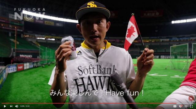 Hey Canada and America, Munenori Kawasaki wants to remind you he loves you