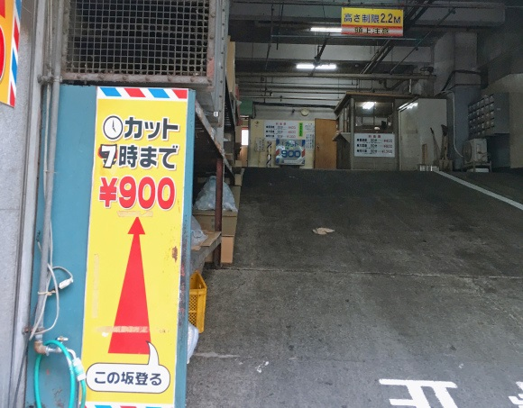 One of Tokyo's best hair salons discovered: this dank parking garage!