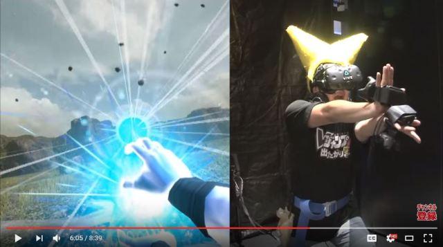 Most realistic Dragon Ball kamehameha simulator ever ready to go at VR Zone Shinjuku