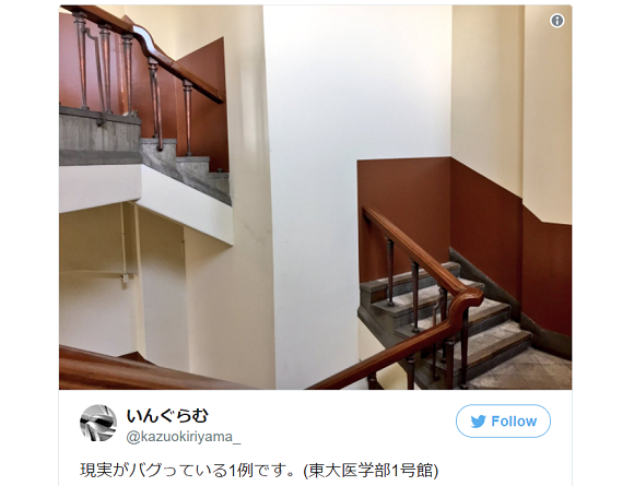 Crazy Tokyo university stairway looks like a real-world graphics glitch
