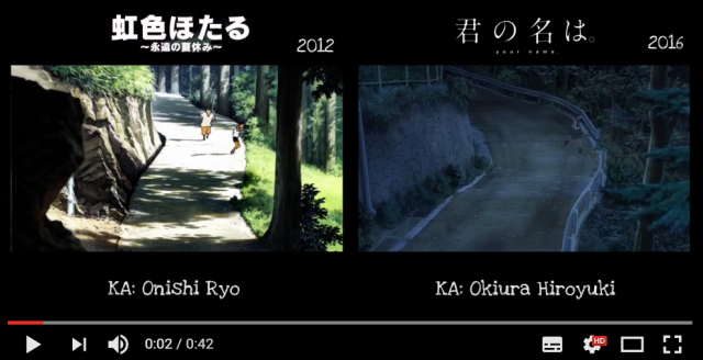 Video accuses Your Name of copying two of its animation sequences from other anime【Video】