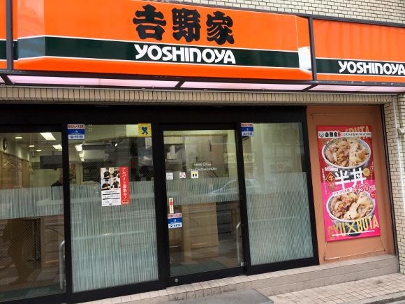 Is it OK to take your girlfriend to Yoshinoya on a date?