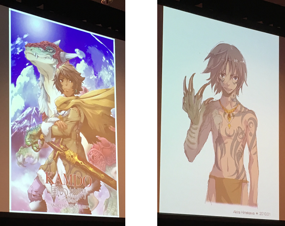Zelda's Akira Himekawa reveal Kamdo fantasy manga set in ancient Japan
