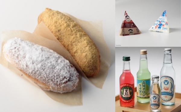 Get a taste of Japan's past NOW, with these retro snacks and sweets at Tokyo department store