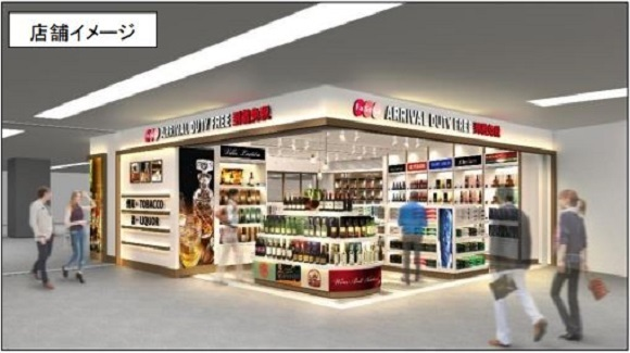 Duty-free shops to open in the immediate arrival area of Narita Airport's Terminal 2