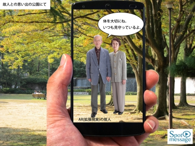 New Japanese augmented-reality service lets you meet with deceased loved ones at their graves