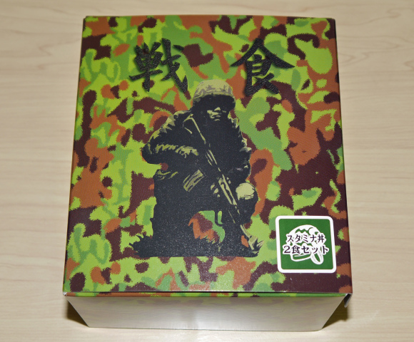 Field Ration Stamina Rice Bowl from the JSDF Family Mart is so good Mr. Sato wants to enlist