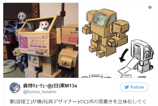 Japanese cat gets the ultimate playhouse: a giant cardboard robot hand-made by its owners【Pics】