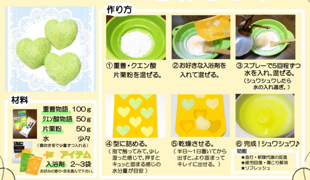 These easy DIY bath bombs can be made with ingredients from the 100 yen shop