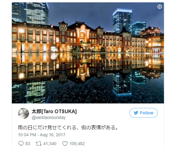 Japanese photographer captures the beauty of Tokyo Station in breathtaking image