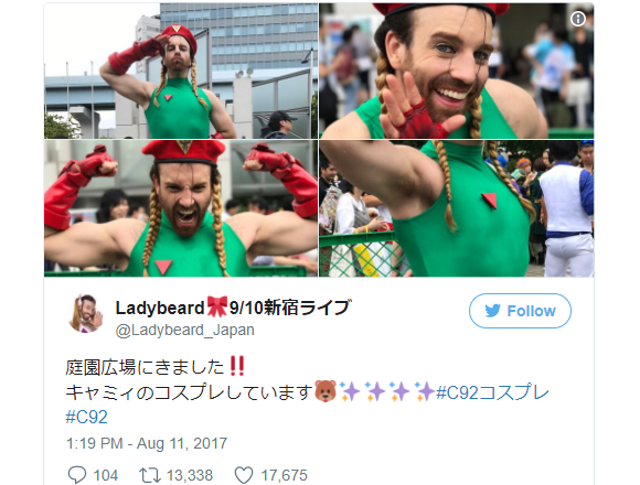 Ladybeard brings the heat with his impressive Cammy cosplay at Comiket 92