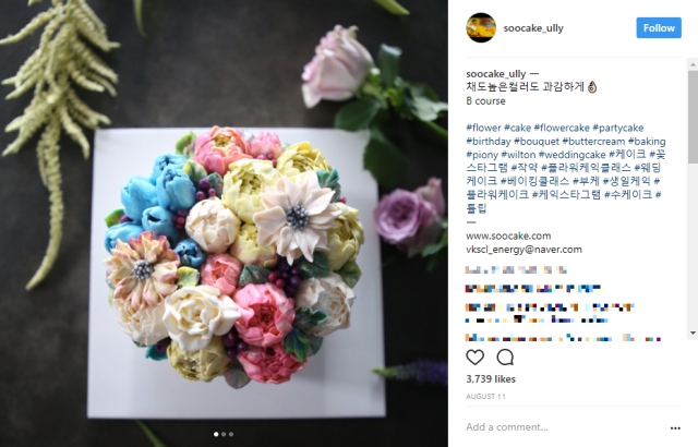 Korean pastry chef crafts incredibly realistic floral cakes using just buttercream 【Pics】