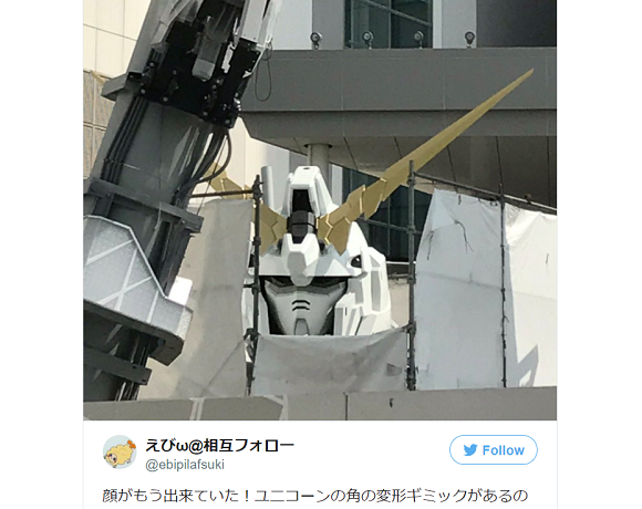 Videos show Tokyo's new life-size Gundam is nearing completion, and has an awesome moving head
