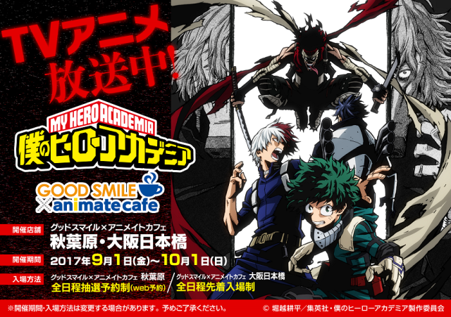 Eat, drink and buy My Hero Academia exclusive goodies at the Good Smile x Animate Cafe!