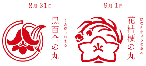 Japan's floral birthday crests now available as beautiful personalized seals