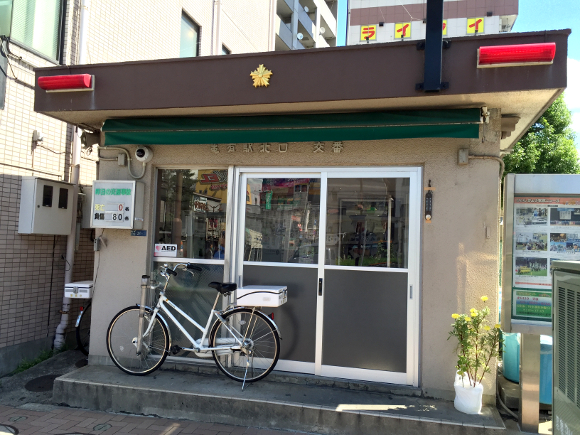 Here's a handy Japan cycling hack: pump up your tires for free at any police box