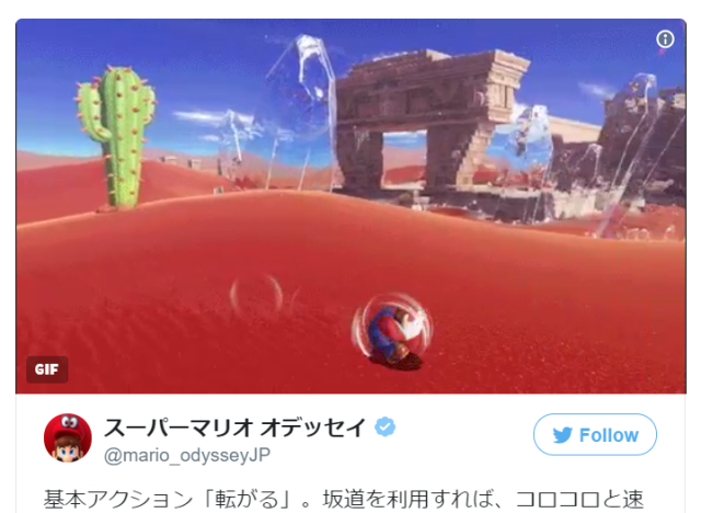 "Nintendo's Mario ""borrows"" one of Sonic the Hedgehog's signature moves in his newest game"