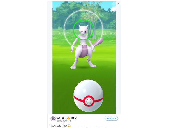 Mewtwo makes long-awaited Pokémon GO debut in Yokohama fan event