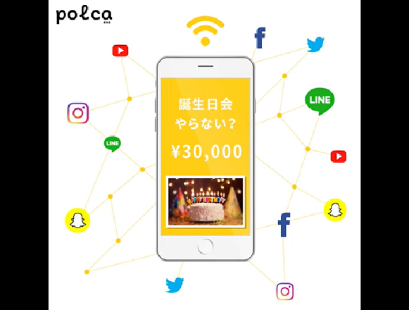"New Japanese ""friendfunding"" app lets you ask your pals for money crowdfunding-style"