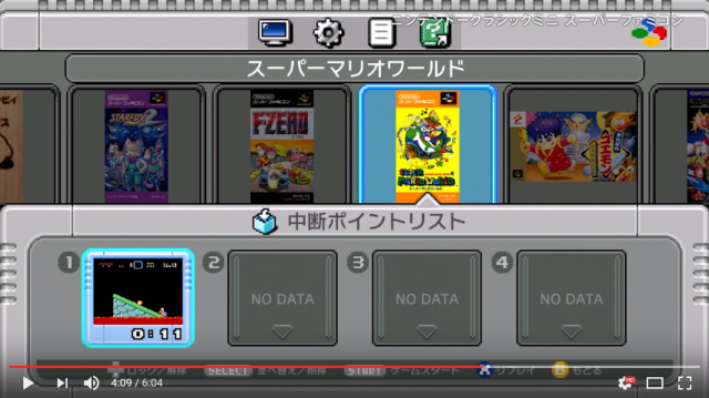 Nintendo Classic Mini Super Famicom to include awesome save and replay features 【Video】