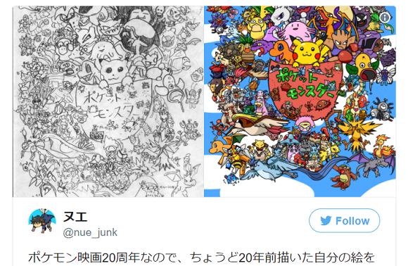 To celebrate Pokémon anime's 20th anniversary, superfan redoes his fan art from 20 years ago