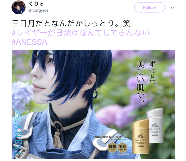 Cosplayers celebrate World Cosplay Summit by starring in sunscreen ads for Shiseido