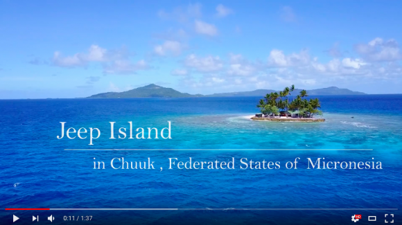 This private island in the Pacific Ocean is open to guests – but only Japanese ones
