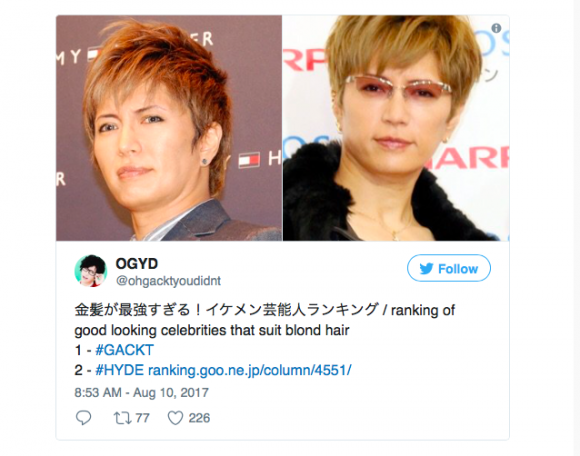 Kimpatsu Ikemen: Gackt tops list of 10 hottest Japanese celebrities with bleached hair