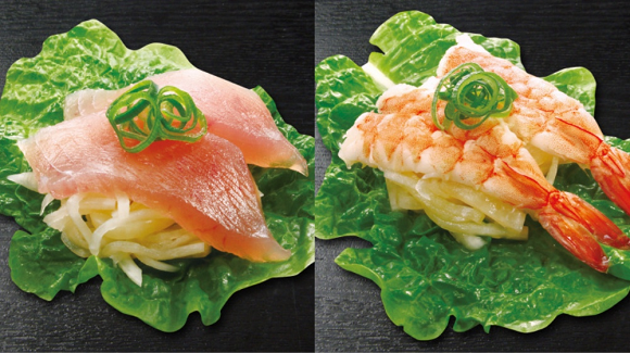 Carb-free sushi? Japanese sushi restaurant ditches the rice in its new menu items