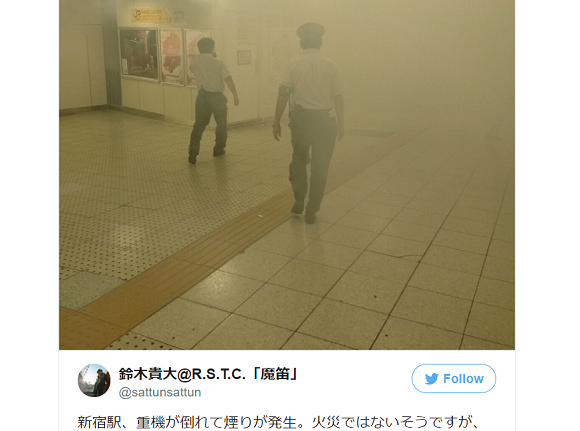 Tokyo's busiest train station partially evacuated as passageways, platforms fill with smoke【Video】