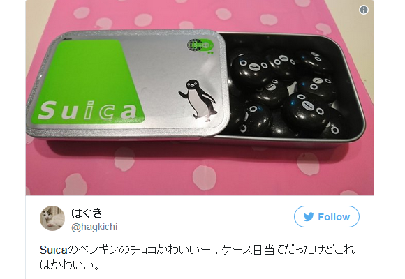 Love your Suica card? Now you can eat it up, with Suica penguin chocolates