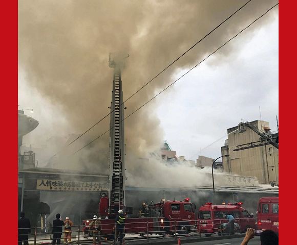 Huge fire breaks out at Tokyo's world-famous Tsukiji Fish Market【Videos, photos】