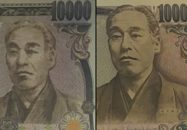 Man counterfeits 50,000 yen using only a 100-yen shop, a convenience store, and a Japanese custom