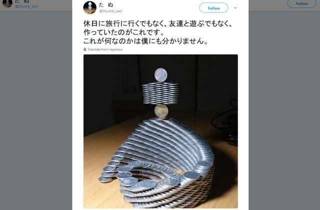 Awe-inspiring coin sculpture erected during boring holiday