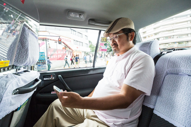 Tokyo's new pre-fixed taxi fare smartphone service reduces the guess work of travelling by cab
