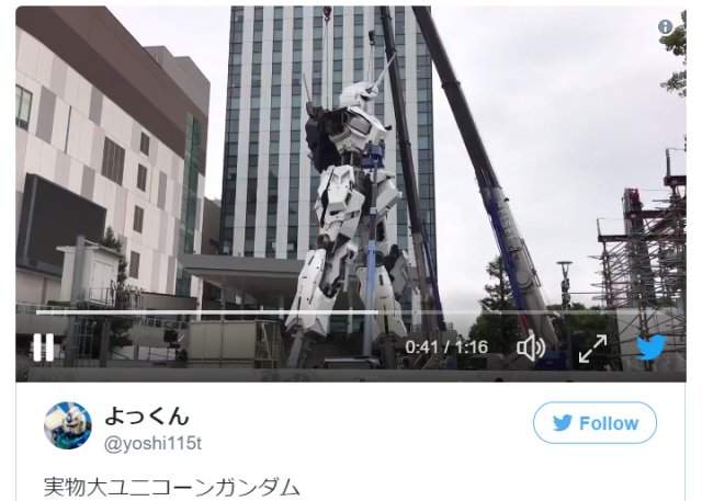 Tokyo's new Gundam statue stands tall as torso and head are mounted【Video, photos】