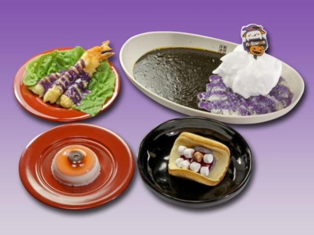 "Sushi chain's Halloween-themed menu includes black squid-ink curry, purple mayo, and ""eyeballs"""