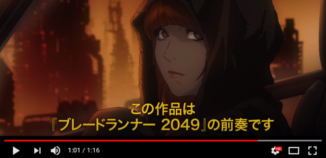 Cowboy Bebop creator making new Blade Runner anime to connect the franchise's two films【Video】