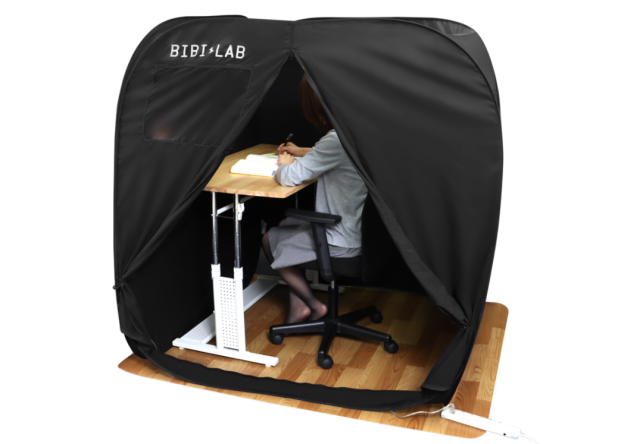 """Japan's """"All-Alone Tent"""" lets you cheaply, easily set up a secret computer room inside your home"""
