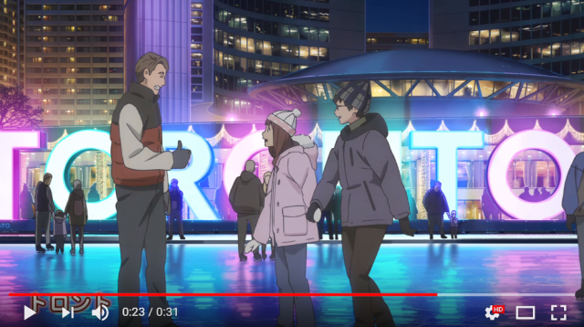 Studio behind anime hit Your Name creates dazzling video showing the beauty of Canada【Video】