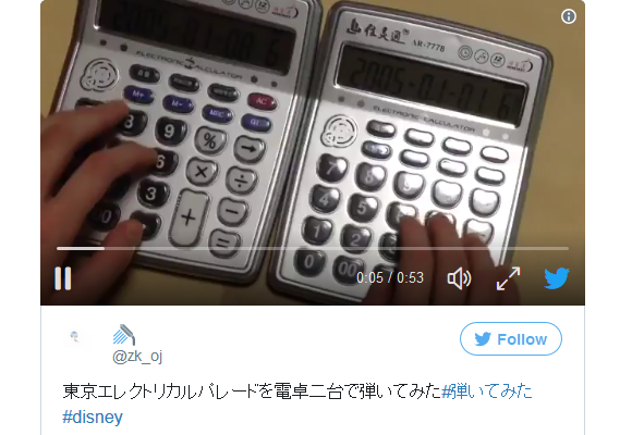 Musical calculators! Japanese Twitter user recreates songs beautifully by crunching numbers【Vids】