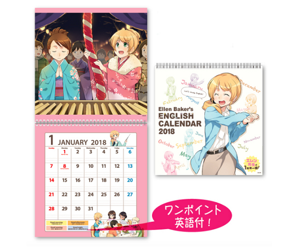 Anime-style English textbook character who stole Japan's heart now has her own calendar series
