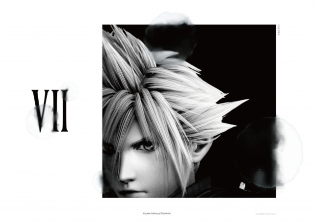 Final Fantasy art exhibit to be held in Tokyo to honor the tear-jerking good-byes between heroes