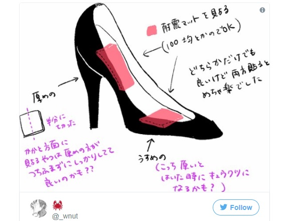 Earthquake-resistant pads double as a lifehack to remove all pain from wearing high heels