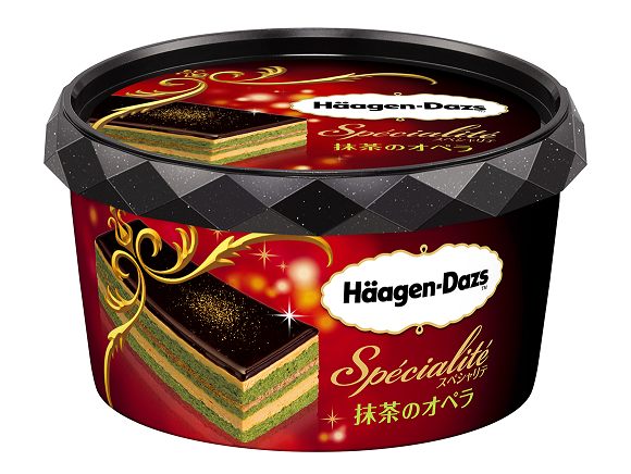 Häagen-Dazs' new gold matcha ice cream has French heritage and our full attention