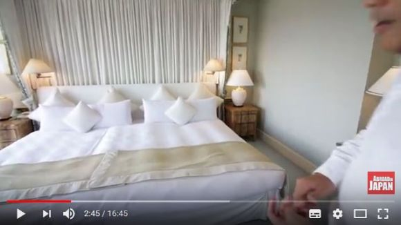 What it's like inside a $3,000 a night Japanese hotel room 【Video】